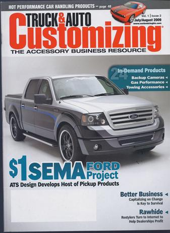 Customizing Magazine